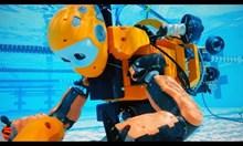 Робот за подводни проучвания