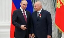 Прогоненият кмет на Москва Лужков прекара последните си години като фермер