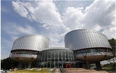 Съдът в Страсбург
