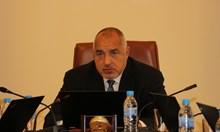 България влиза в чакалнята на еврото до юли 2020 г. (Обзор)