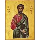 Днес почитаме Преп. Тимотей