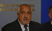 Борисов обяви кои предлага за нови министри (Всичко по темата)