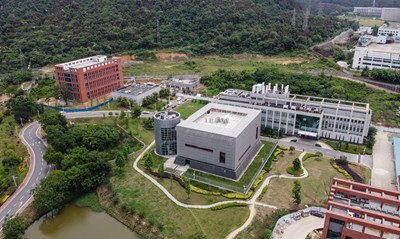Лабораторията в Ухан, в която се смята, че е създаден вирусът.