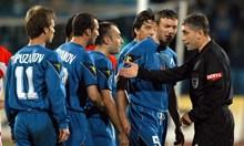 Най-битите съдии в България: В годините на прехода футболните рефери ядоха много бой, а насилниците им - безнаказани