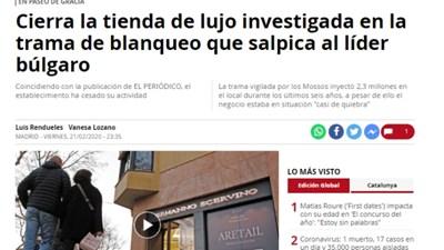 """Факсимиле: """"Ел Периодико"""""""
