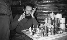 """Как създателят на """"Студио Х"""" се вмъкна в резиденцията на Фидел Кастро"""