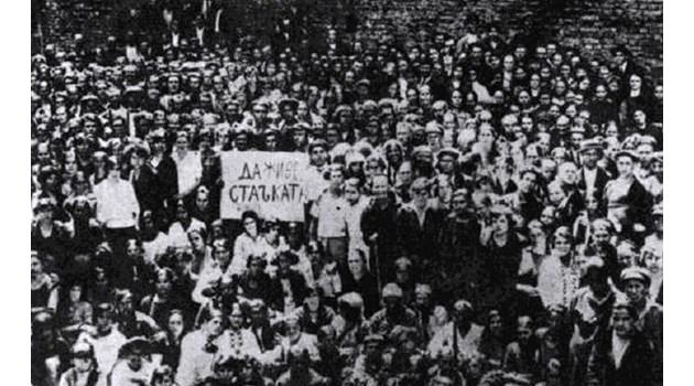 България първа надига глава след Сталин