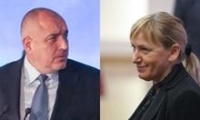 Черната пропаганда: Йончева отхвърля обвиненията на Борисов, че е получила 2 млн. лева. Продуценти и оператори потвърдиха версията на експремиера