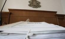 Мъж с 11 присъди отново е пред съда - за телефонни измами