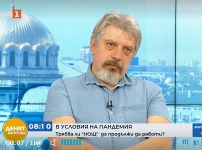 Проф. Николай Витанов. Кадър БНТ