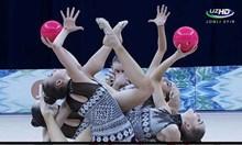 Златен медал за българския ансамбъл в Ташкент! Страхотни сте, красавиците ми!