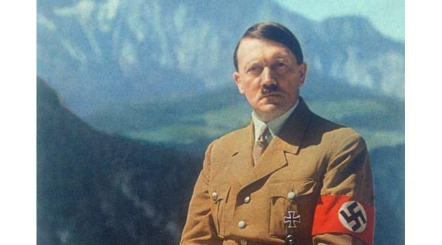 ЦРУ издирва Хитлер в Колумбия през 1955 г.