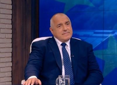 Бойко Борисов КАДЪР: bTV