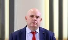 ВКП отказа да образува досъдебно производство срещу Иван Гешев
