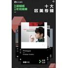 Албумът на Кристиан Костов в топ 10 на най-голямата музикална платформа в Китай