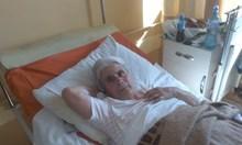 Ето я баба Наска, която нападнаха и ограбиха в Белозем (Снимки)
