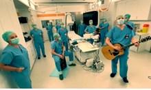Германски лекари с песен и усмивки срещу коронавируса: Ще победим (Видео)