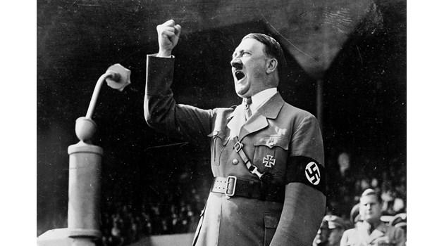 ЦРУ с нови документи: Дали трупът все пак бе на Хитлер