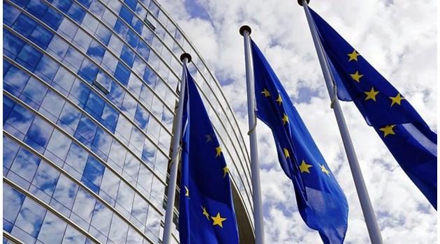 Европейска република с общи доходи, данъци и осигуровки