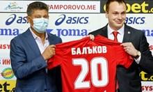 """Балъков: Като дете бях от ЦСКА, първи ще съм за обединение на """"червените"""" отбори"""