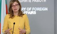 България блокира Скопие за ЕС – там не зачитат 3 наши ключови искания (Обзор)