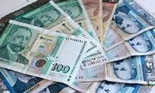 Фалшиви банкноти ни заливат по празниците. Най-често се засичат неистински двайсетолевки, предупреждават от БНБ.