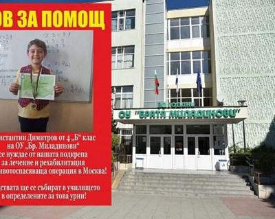 Състоянието на талантливото дете става все по-тежко, но шанс има. То вече е в Москва за изследвания.
