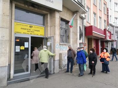 Възрастни хора на опашка за пенсии пред пощенски клон. Първите преизчислени ще се дават от Ивановден, но още не е ясно откъде ще дойдат пари. СНИМКА: 24 часа
