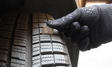 Истината: 4 мм грайфер стигат, за да не ви глобят за липса на зимни гуми (Видео)