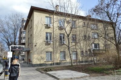 Дневният център на Държавната психиатрична болница за лечение на наркомании и алкохолизъм в столицата СНИМКА: Митьо Маринов