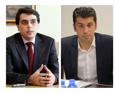 Асен Василев и Кирил Петков