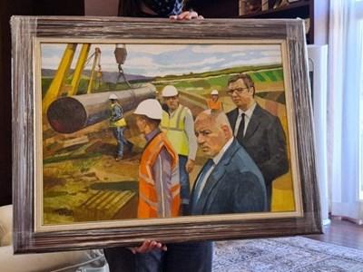 Борисов прати на Вучич картина на двамата на газопровод (Обзор)