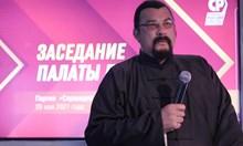 Стивън Сегал и сръбски мошеници в криптоизмама за 11 млн. долара
