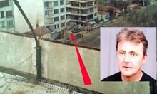 Изчезнал куршум погуби Мастара преди 14 години