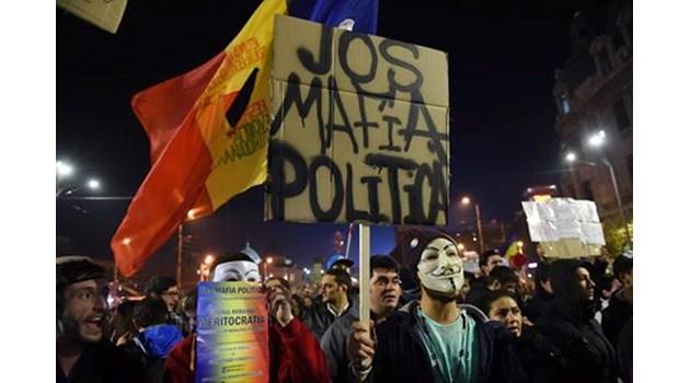 """Комичното е, че някои у нас наричат протестите в Румъния опит за """"цветна революция"""" на грантови служители на Джордж Сорос"""