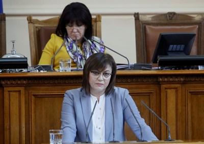 Корнелия Нинова СНИМКА: БСП
