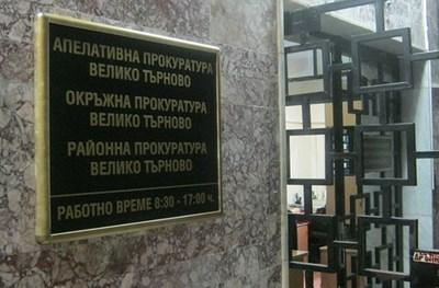 22-годишен без книжка обвинен за бягство от проверка във Велико Търново