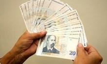 Изплащането на пенсиите: От 7 до 23 април