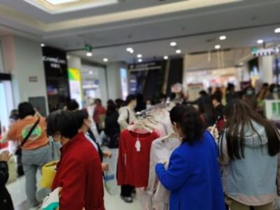 """""""Морган Стенли"""" очаква потреблението да дърпа нагоре китайската икономика"""