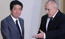 Борисов: Осъждаме поведението на Северна Корея с изстрелването на балистични ракети