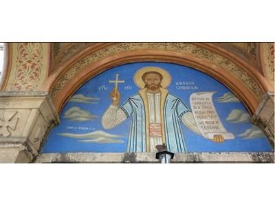 На 17 май е празникът на свети великомъченик Николай Софийски