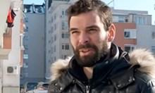 Мъж от София отвлечен и обран от трима мними полицаи. Похитителите действали с подготвен сценарий. На свобода са