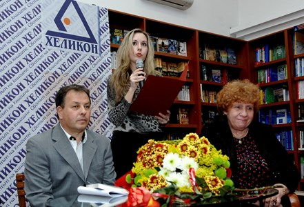 """Москов на премиерата на книгата си """"Най-добрите български лечители"""" на 25 февруари 2010 г."""