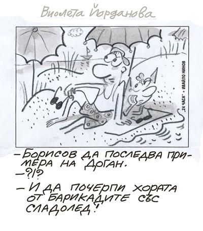Малкият Иванчо кани и Борисов да почерпи протестиращите със сладолед  като Доган