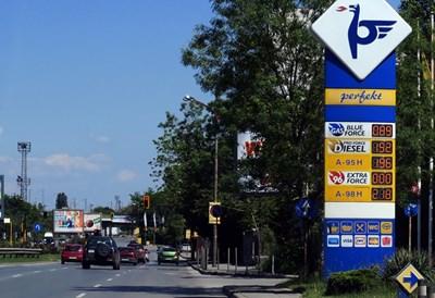 1,92 лева струва дизелът в част от големите вериги бензиностанции. СНИМКА: Пиeр Пeтров