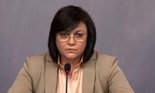Нинова: На коя планета живее Борисов? Няма да се върнем в парламента