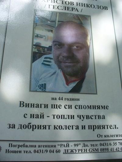 На входа на полицейското управление в Казанлък все още стои некрологът на самоубилия се бивш началник на КАТ в града на розите Тодор Николов. СНИМКА: Ваньо Стоилов
