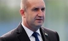 Прессекретариатът на Радев: Президентската институция не е разследващ орган