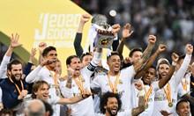 Всенароден бунт спря проекта, който заплашваше да унищожи футбола