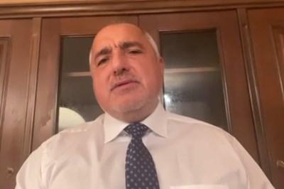 Премиерът Бойко Борисов КАДЪР: Фейсбук
